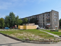 neighbour house: st. Novatorov, house 17. Apartment house