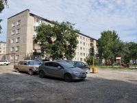 Yekaterinburg, Novatorov st, house 17. Apartment house