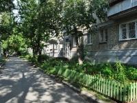 叶卡捷琳堡市, Novatorov st, 房屋 19. 公寓楼