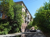 Yekaterinburg, Druzhby alley, house 4. Apartment house