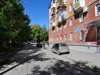 Yekaterinburg, Druzhby alley, house 6. Apartment house