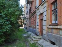 Екатеринбург, Красных Партизан ул, дом 3