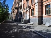 Yekaterinburg, Krasnykh Partizan st, house 3. Apartment house