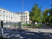 叶卡捷琳堡市, 学校 №22, Krasnykh Partizan st, 房屋 4