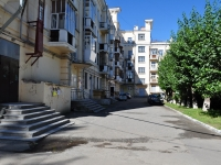 Yekaterinburg, Krasnykh Partizan st, house 5. Apartment house