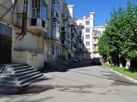 Екатеринбург, Красных Партизан ул, дом 5