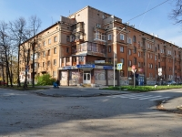 Екатеринбург, Красных Партизан ул, дом 6