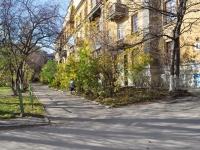 Екатеринбург, Красных Партизан ул, дом 8