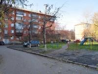 Екатеринбург, Красных Партизан ул, дом 10