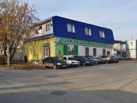 Екатеринбург, Красных Партизан ул, дом 16