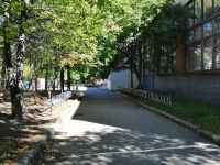 Yekaterinburg, gymnasium №144, Bannikov st, house 2