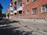 Yekaterinburg, Bannikov st, house 6. Apartment house