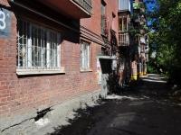 Yekaterinburg, Sotsialisticheskaya st, house 3А. Apartment house