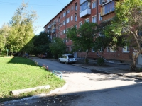 Yekaterinburg, Sotsialisticheskaya st, house 3. Apartment house