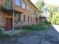 "neighbour house: st. Sotsialisticheskaya, house 5. school ""Источник"""