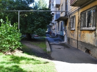 Yekaterinburg, Sotsialisticheskaya st, house 7. Apartment house