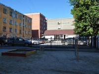 Yekaterinburg, Krasnoznamennaya st, house 4А. office building