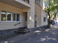 Yekaterinburg, Krasnoznamennaya st, house 5. office building