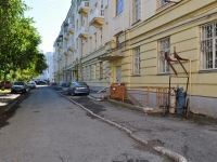 Yekaterinburg, Kultury Blvd, house 4. Apartment house