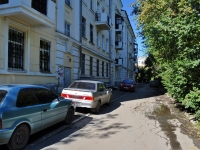 Yekaterinburg, Kultury Blvd, house 6. Apartment house