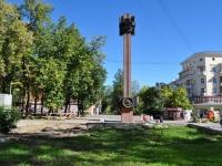 Екатеринбург, монумент в честь 50 лет УЗТМКультуры бульвар, монумент в честь 50 лет УЗТМ