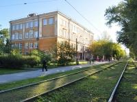 叶卡捷琳堡市,  , house 2. 大学