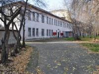 Екатеринбург, Машиностроителей ул, дом 8