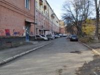 Екатеринбург, Машиностроителей ул, дом 10