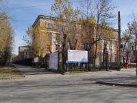 叶卡捷琳堡市,  , house 11. 大学