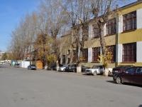 叶卡捷琳堡市,  , house 13Б. 写字楼