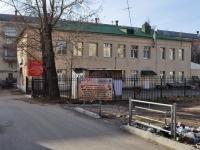 叶卡捷琳堡市,  , house 14А. 多功能建筑