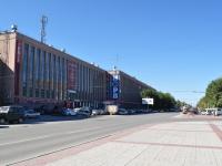 Екатеринбург, улица Машиностроителей, дом 19. офисное здание