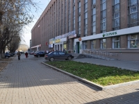 Yekaterinburg, Mashinostroiteley st, house 19. office building