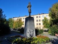 Екатеринбург, памятник А.С. Пушкинуулица Машиностроителей, памятник А.С. Пушкину