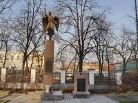 叶卡捷琳堡市,  . 雕塑