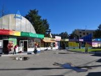 Екатеринбург, площадь 1 Пятилетки, дом 14/10. магазин
