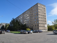 Yekaterinburg, 40 let Komsomola st, house 26. Apartment house