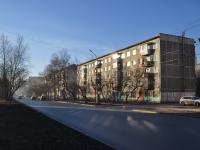 Екатеринбург, улица 40 лет Комсомола, дом 16. многоквартирный дом