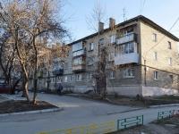 Екатеринбург, улица 40 лет Комсомола, дом 3А. многоквартирный дом