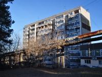 Екатеринбург, улица 40 лет Комсомола, дом 3Б. многоквартирный дом