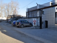 Екатеринбург, улица 40 лет Комсомола, дом 4И. магазин