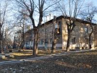 Екатеринбург, улица 40 лет Комсомола, дом 5. многоквартирный дом
