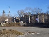 Екатеринбург, улица 40 лет Комсомола, дом 7. многоквартирный дом