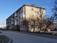 Екатеринбург, улица 40 лет Комсомола, дом 8А. многоквартирный дом
