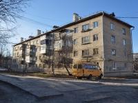 Екатеринбург, улица 40 лет Комсомола, дом 10А. многоквартирный дом