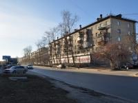 Екатеринбург, улица 40 лет Комсомола, дом 12. многоквартирный дом