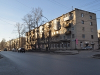 Екатеринбург, улица 40 лет Комсомола, дом 14. многоквартирный дом
