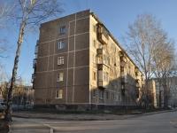 Екатеринбург, улица 40 лет Комсомола, дом 14А. многоквартирный дом