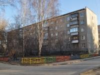 Екатеринбург, улица 40 лет Комсомола, дом 14Б. многоквартирный дом