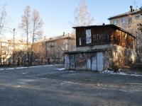 Екатеринбург, улица 40 лет Комсомола. хозяйственный корпус